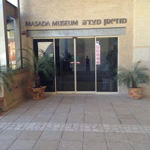 Израиль. Крепость Масада