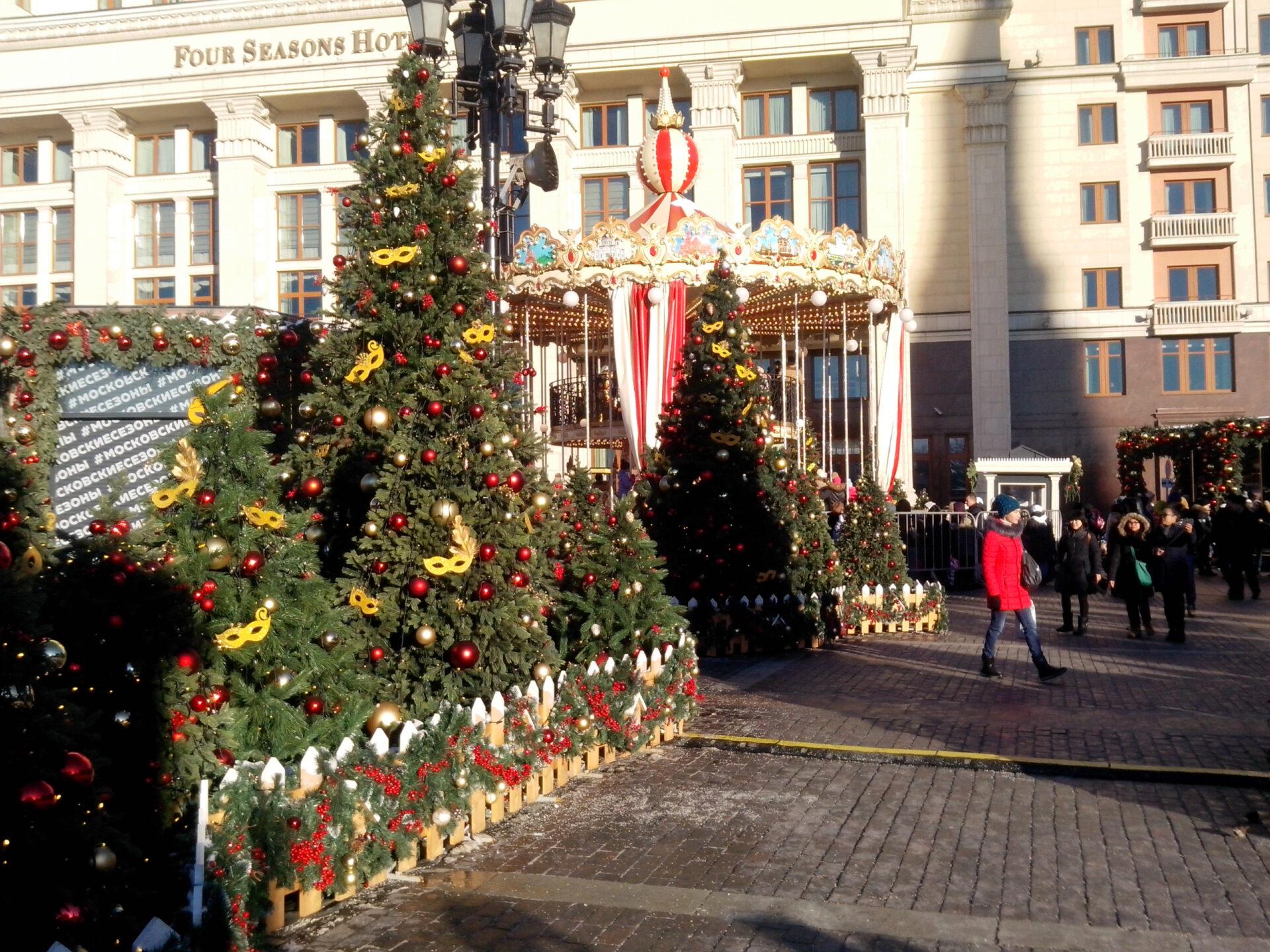 Москва. Новогодняя Манежная площадь