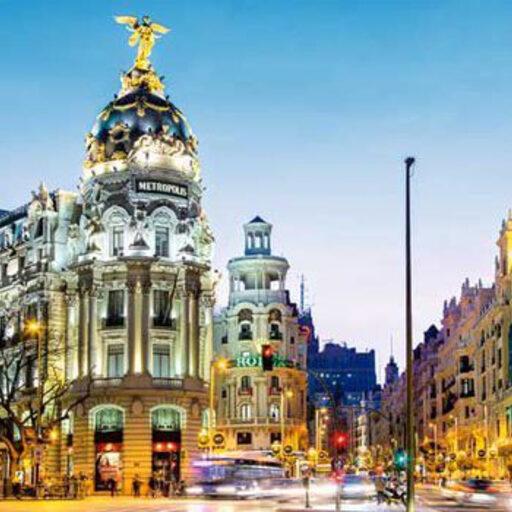 Экскурсии в Мадриде и пригородах Мадрида, цены.