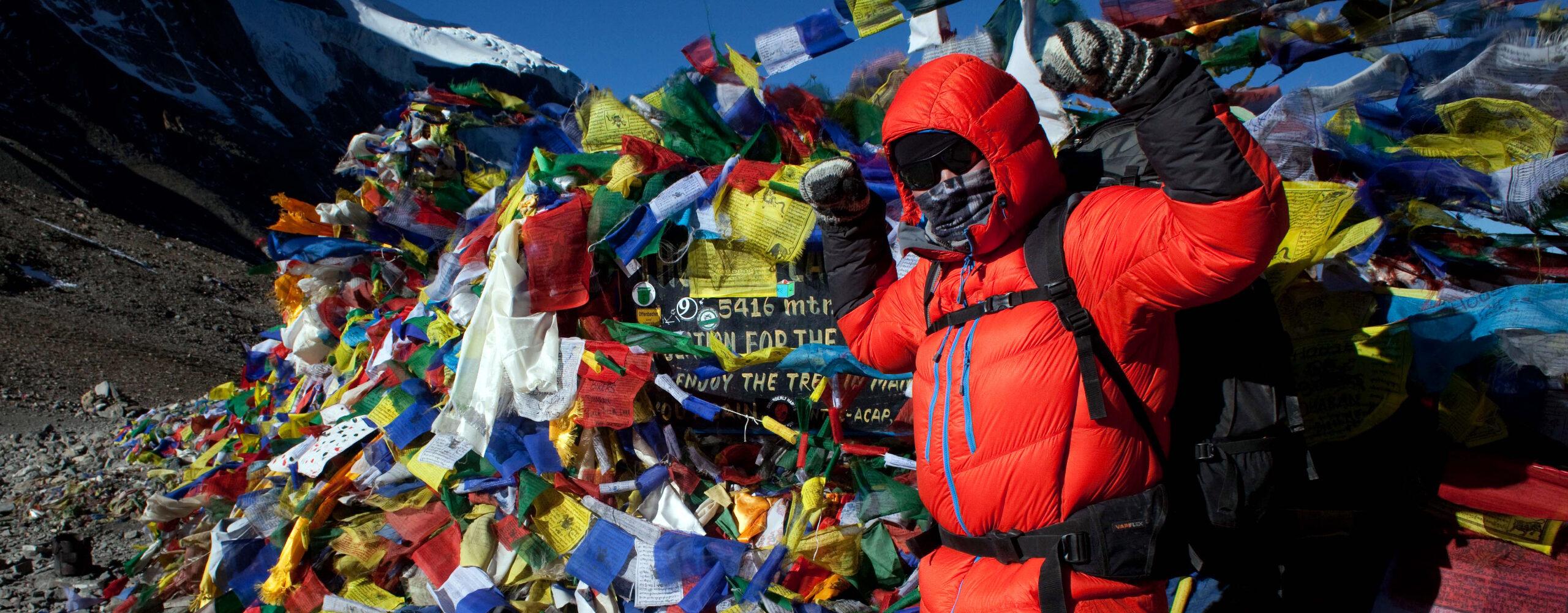 Кольцо Аннапурны, день Хэ. Перевал Торонг-Ла
