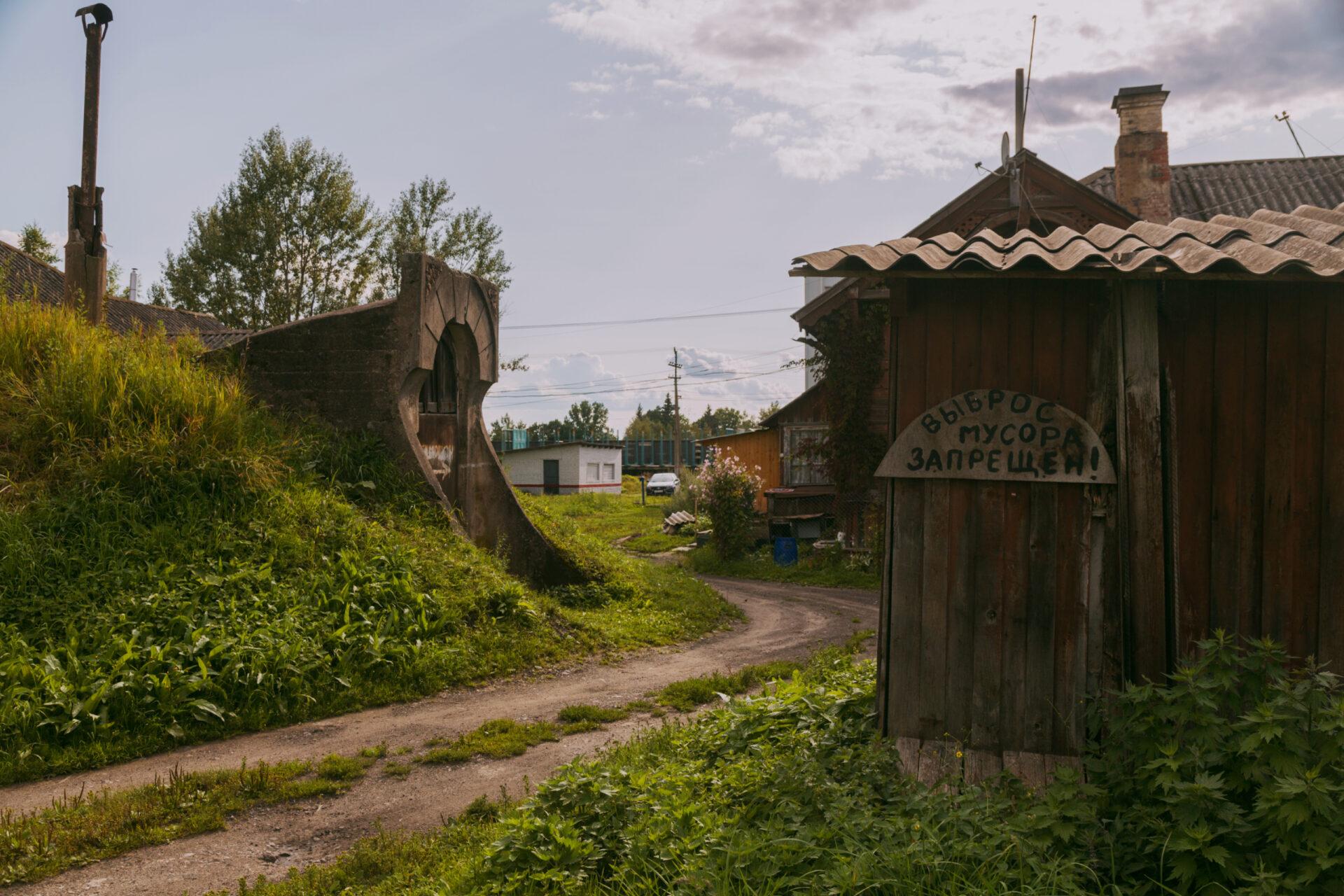 Пещеры Ленинградской области
