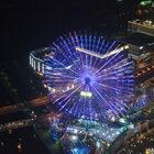Ночные огни Йокогамы. Марина Мирай