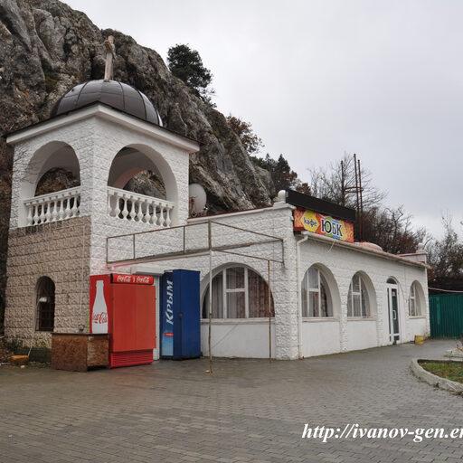 Крымские каникулы. Часть 12. Севастополь