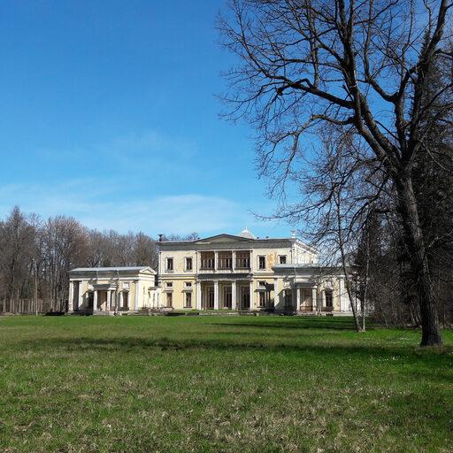 Усадьба Лейхтенбергских. Неизвестный Петергоф.