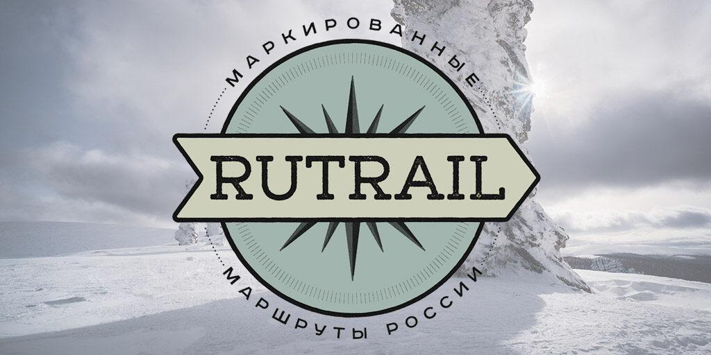 Видеозарисовка сфестиваля RuTrail