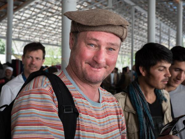 Урал— Памир 2017 (Часть 6) Афган— базар