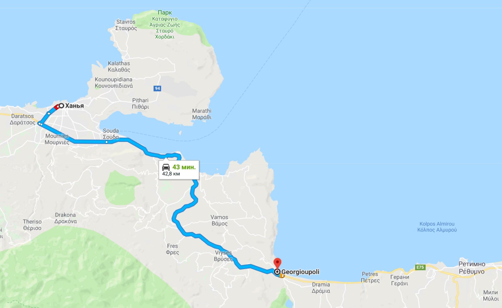 Церковь посреди моря. Дойдут только смельчаки. Георгиуполис (Крит)