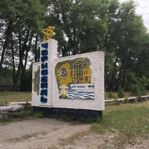 Не солнечный Чернобыль
