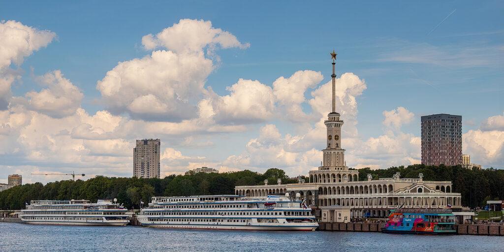 Москва. Порт пяти морей